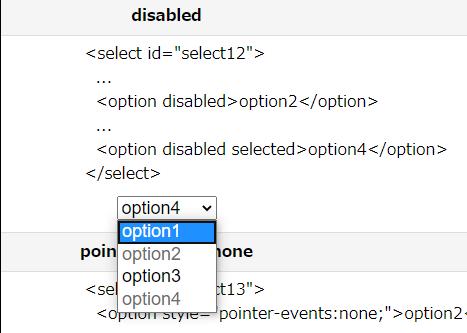 option2非活性