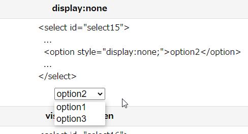 option2非表示