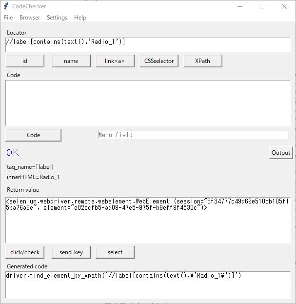 XPathで要素取得