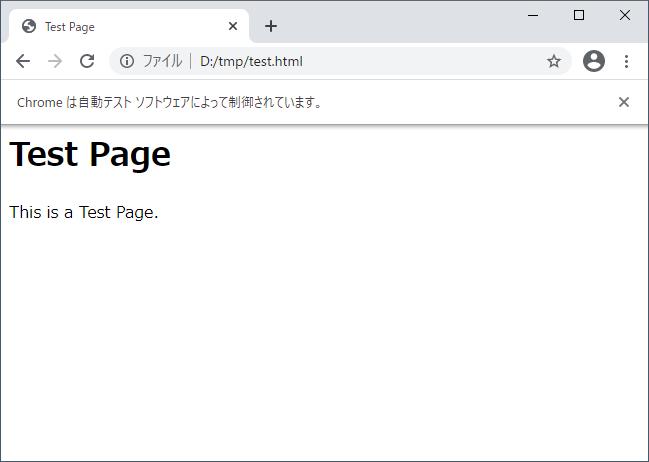 file:///D:/tmp/test.html